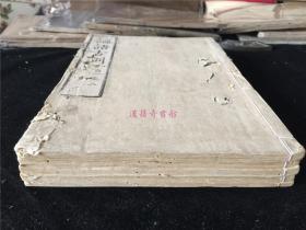 乾隆59年精写刻《论语古训》5册10卷全,江户中期名儒太宰纯论语研究著作,引用多种日藏论语版本如皇本或论语学者维桢、徂徕等人之作。宽政年间再版,写刻较精美,有虫蛀