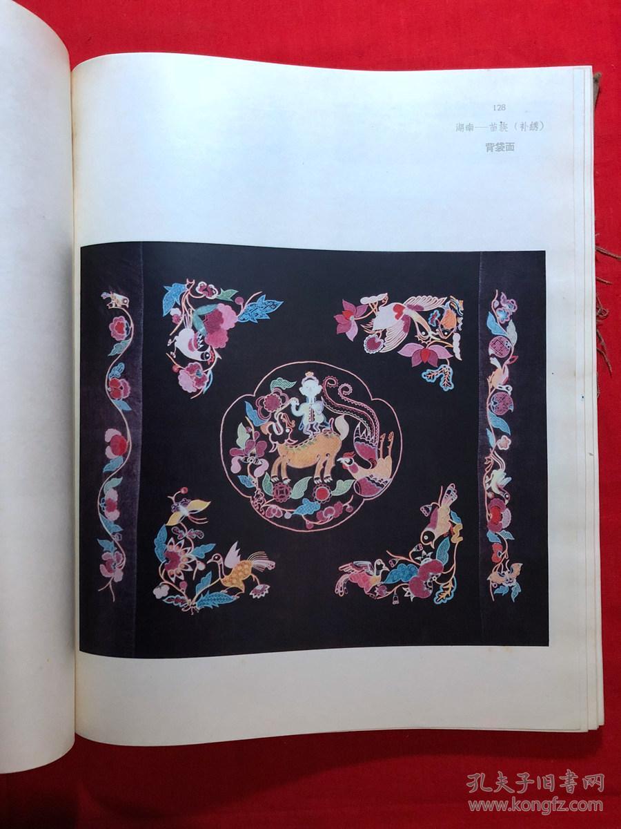 中国工艺美术,1959年国庆十周年献礼书,彩印画册,8开布面精装图片
