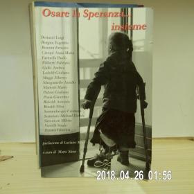 意大利语原版图书《Osare la Speranza... insieme》多图片,图片占了本书近1/4