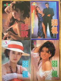 影视 88年1.2.3.4.5.6.7.8.12合售