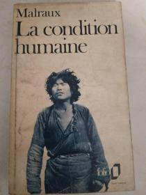 La condition humaine 人的境遇  法文原版