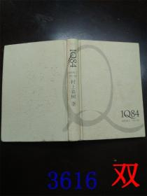 1Q84BOOK2.7月-9月日村上春樹