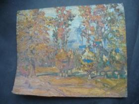 老油画24-1.....23.5*19厘米。创作时间不详.