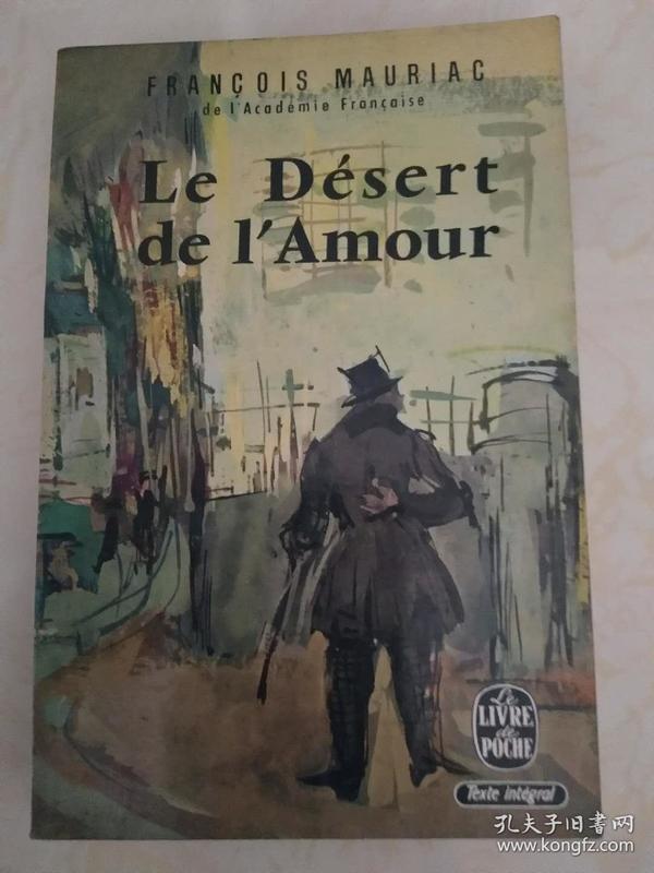 Le Désert de lamour  《爱的沙漠》  【法文原版, 品相佳】