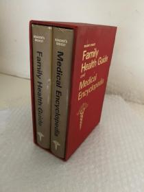 Family Health Guide and Medical Encyclopedia家庭健康指导和医学百科全书(套装全两册)