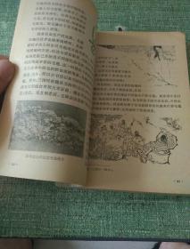 中国科技史话丛书 纺织史话