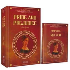 Pride and Prejudice傲慢与偏见