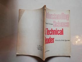 Understanding Scinece A Technical Reader  英文科技读物:了解科学