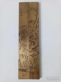 八马图镇尺·纯铜镇尺·镇纸·文房用品·摆件·重量1083克
