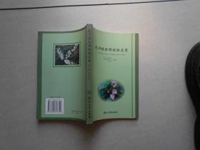 杭州植物园植物名录.