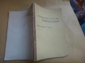 FUNDAENTALS OF TOPOLOGY 拓扑学基础