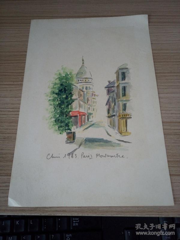 1963年《Paris montmartre》水彩画一幅
