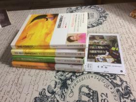 3本合售:遇见未知的自己+遇见心想事成的自己+重塑未知的自己 【存于溪木素年书店】