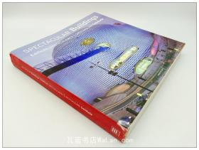 世界壮观建筑设计艺术Spectacular Buildings (Architecture)