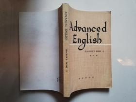 ADVANCED ENGLISH   teachers book 2