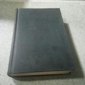 SPECTROCHIMICA  ACTA(光谱化学学报)1962  vol.18 7-12  (英文版)