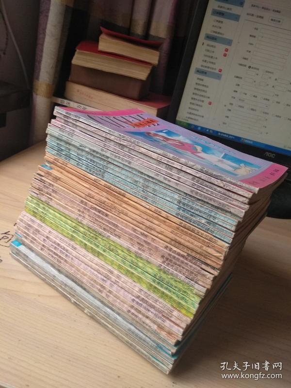 漫画 猫眼三姐妹 1-7卷,每卷5本,共35本合售 大全套【包邮】