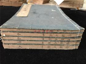 和刻本刮痧术医书《痧胀玉衡书》5册全(上中下三卷、后卷),清郭志邃著。江户中期翻刻康熙版。是书载录刮痧的方法较详,给后世留下了极宝贵的砭法资料。
