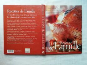 RECETTES DE FAMILLE《家庭食谱》