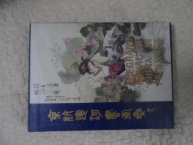 京杭运河书画集(16开,精装本,带插壳)