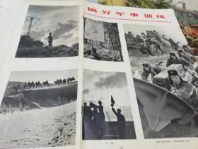 搞好军事训练,1972年第12期
