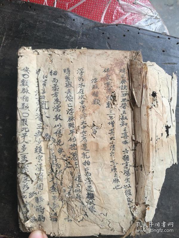 清代老中医手抄厚本,一百多个筒子页二百多面。