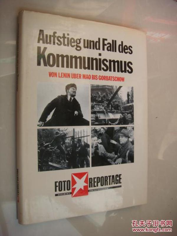 德文原版 Aufstieg und Fall des Kommunismus  布面精装+书衣 图文本,全铜版纸,很重