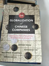 【旧书二手书】The Globalization Of Chinese Companies9780470828786