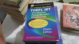 TOEFL iBT Vocabulary Flashcard Book (Taiwan Edition)