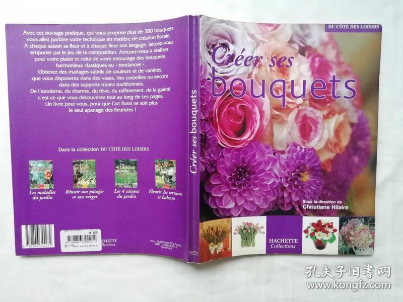 DU CÔTÉ DES LOISIRS《Créer ses bouquets》边休闲《创建你的花束》