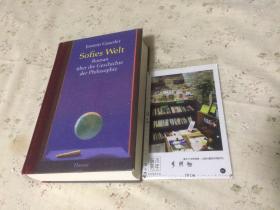 德文原版  Sofies Welt : Roman über die Geschichte der Philosophie 苏菲的世界:关于哲学史的小说  【存于溪木素年书店】
