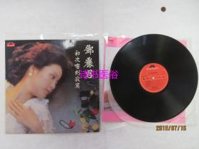 黑胶唱片:邓丽君《初次尝到寂寞》——1982年宝丽金香港版