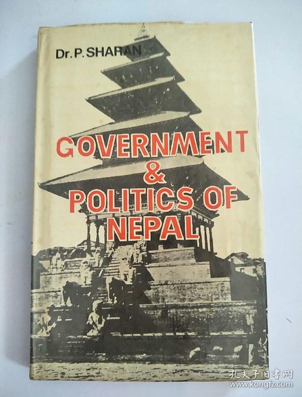 GOVERNMENT POLITICS OF NEPAL