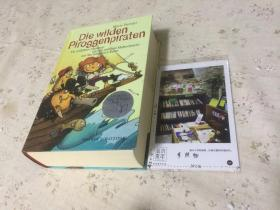 德文原版   Die Wilden Piroggenpiraten 【存于溪木素年书店】