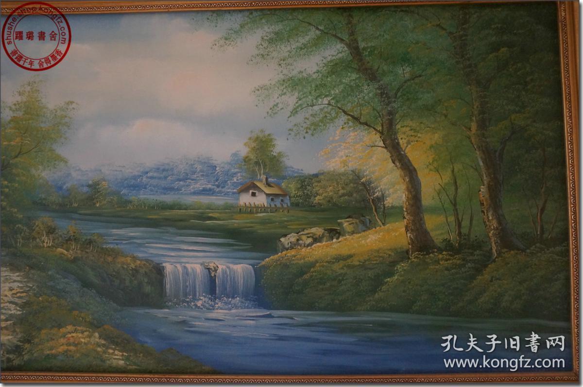 远山·溪水·森林·小木屋》,上世纪七,八十年代名家手绘布面风景老油