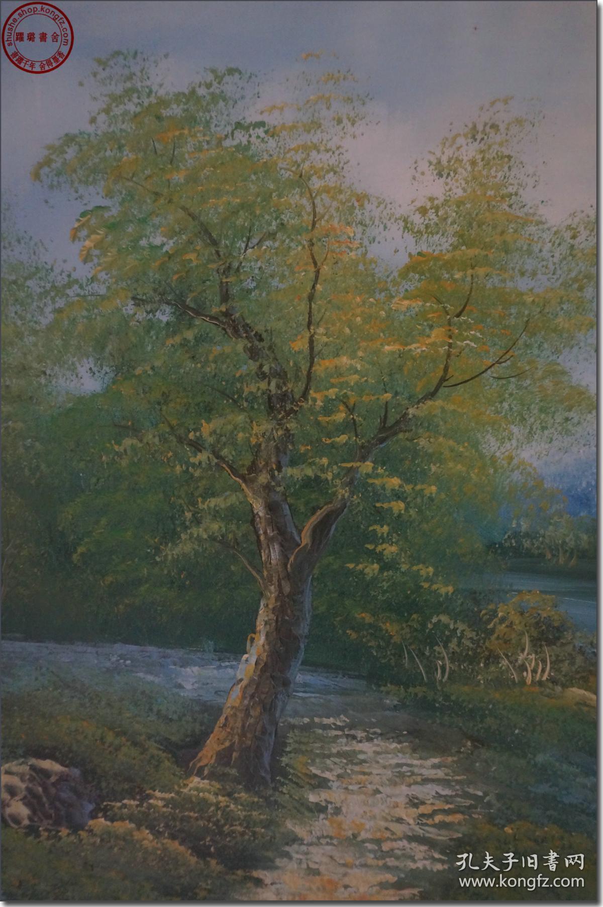 远山·溪水·森林·小木屋》,上世纪七,八十年代名家手绘布面风景老