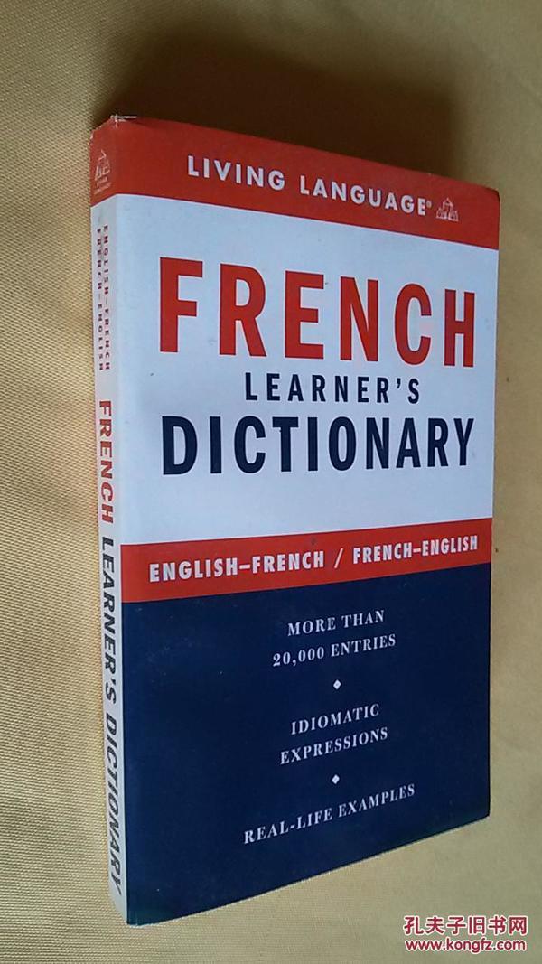 法英词典  French Learners Dictionary Living Language