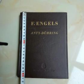 1949年恩格思的书