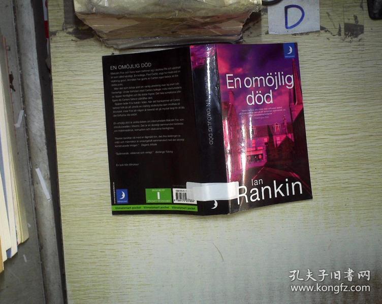 外文书一本(02)../*'