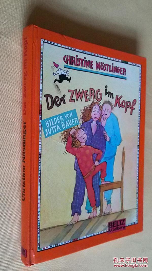 德文原版 插图本 Der Zwerg im Kopf.Christine Nöstlinger