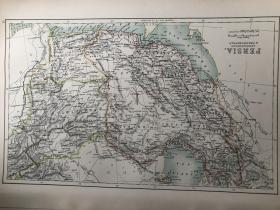 1895年 波斯地图 非常精美 33*45cm