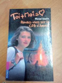 法文原版书:Rendez-vous sur la Côte dAmour (Toi + Moi #4)