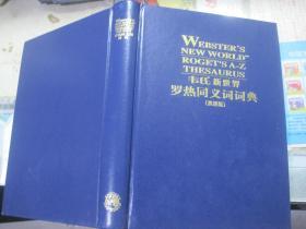 韦氏新世界罗热同义词词典【英语版精装】
