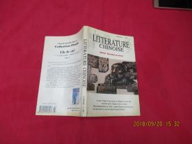 法文季刊1996年第1期(总177期)