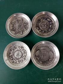 福禄寿喜小银盘·小铜盘·铜鎏银小盘子·精美浮雕雕刻·笔洗