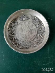 纯铜盘子·铜鎏银小盘子·浮雕双龙戏珠小盘子·笔洗·摆件