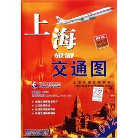 2015-上海旅游交通图-附送地图专用放大镜市区公交线路手册