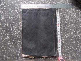 云南地方道教七八十年代手抄经书,内容少见,绕棺科,护封后加,品如图