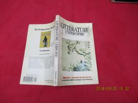 法文季刊1998年第3期(总187期)