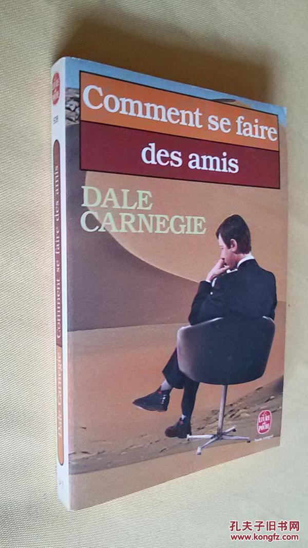 法文原版  Comment Se Faire Des Amis by Dale Carnegie